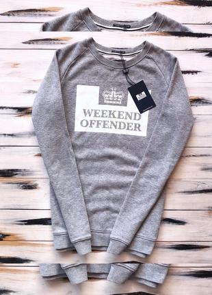 Weekend offender кофта