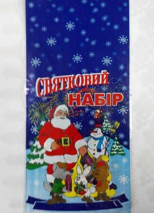"""Пакет подарочный из пленки """"новогодний"""", 20см х 30см"""