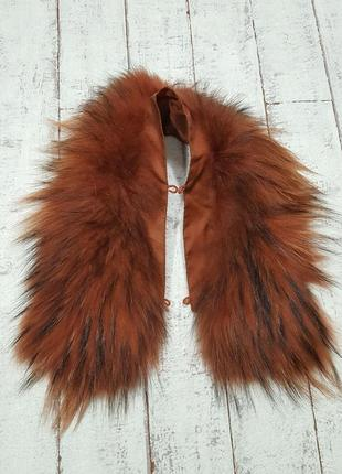 Мех натуральный меховой воротник опушка на капюшон на курточку пуховик