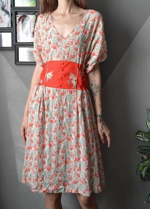 Очень женственное платье в цветы с широкой резинкой на талии r essentiel