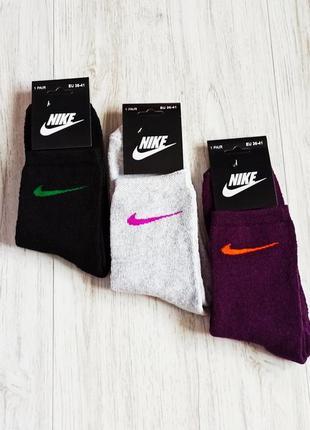 Женские махровые носки nike