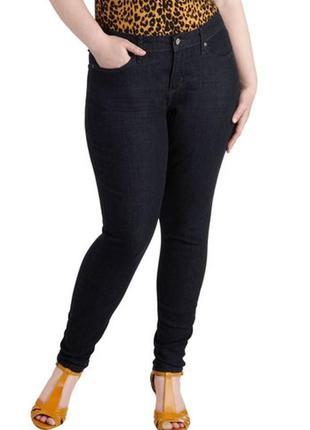 Классные серые джеггинсы джинсы 29-30 р-р