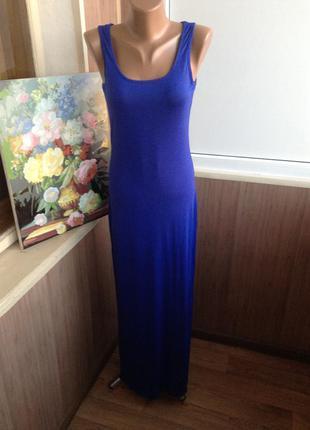 Сине-фиолетовое платье с разрезом в пол