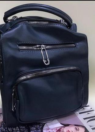 Темно-синяя городская сумка рюкзак!