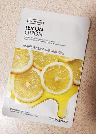 Тканевая маска the face shop real nature mask sheet lemon