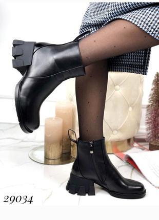 Стильные демисезонные ботинки, сапоги, сапожки , хит сезона , ботильоны