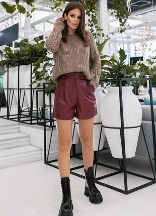Женские шорты с эко-кожы, жіночі короткі шорти