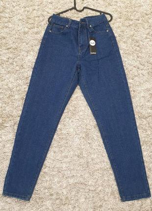 Женские джинсы 👖