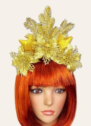 Аксессуар на ободке рождественское золото
