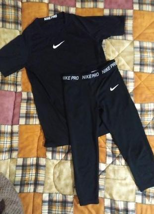 Спортивный костюм nike pro