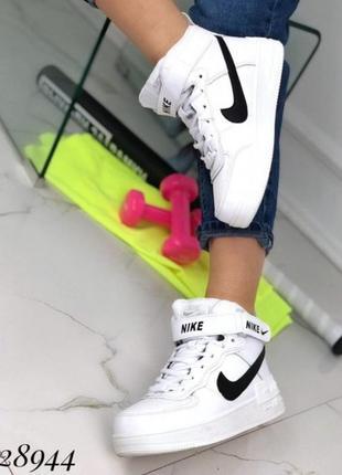 Зимние спортивные кроссовки