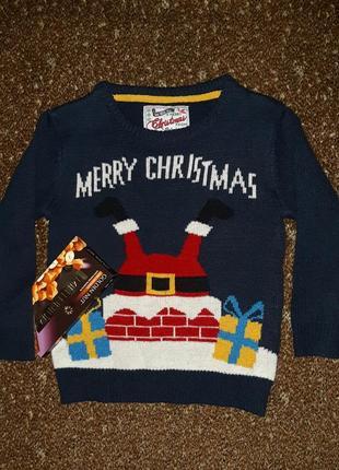 Тёмно-синий новогодний рождественский свитер с сантой клаусом, который застрял в камине