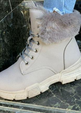 Ботинки женские, зимние тепленикие и комфортные.1 фото