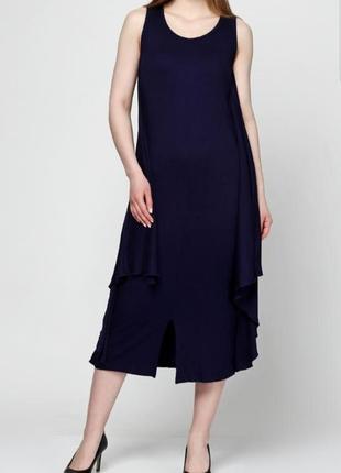 Стильное трикотажное миди платье майка asos в мелкий рубчик