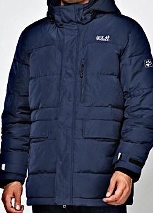 Куртка зимняя/пуховик