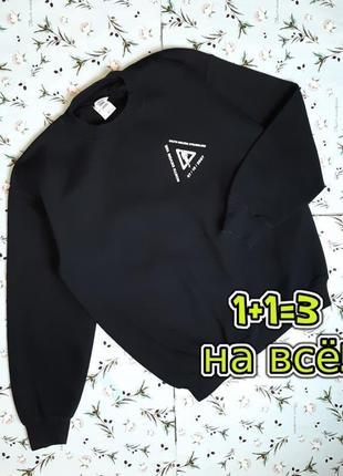 🎁1+1=3 фирменный черный свитер толстовка свитшот gildan на флисе, размер 46 - 48