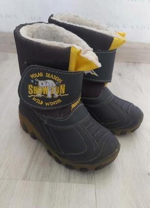 Термо ботинки lupilu. 25 размер