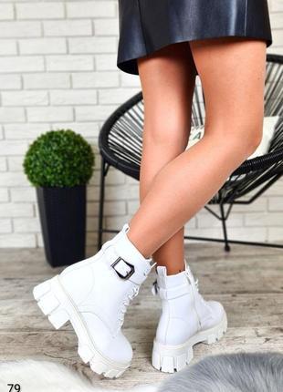 Ботинки белоснежные