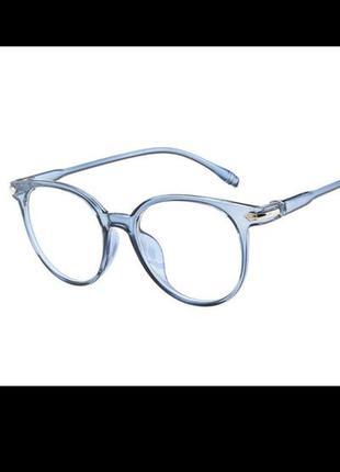 Замечательные очки