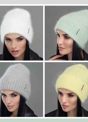 Стильная теплая шапка 🔥🔥🔥 ангора !!!!