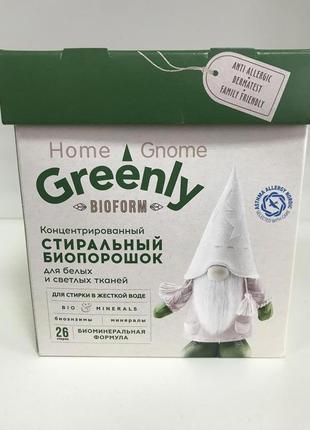 Стиральный биопорошок для белых и светлых тканей концентрированный home gnome greenly
