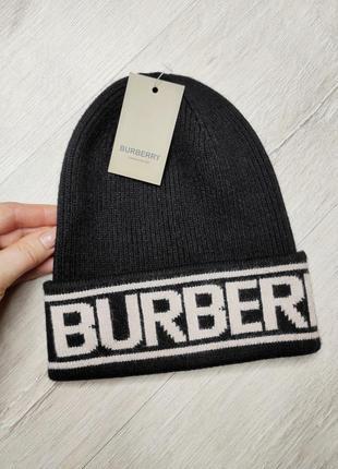 Burberry кашемировая шапка бини.