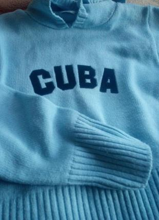 Теплая голубая кофточка