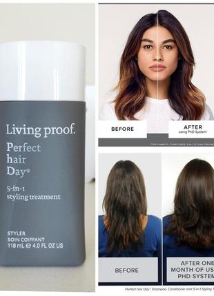 Сыворотка / крем для волос living proof perfect hair day 5-in-1 styling treatment, 118мл