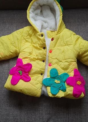 Дитяча курточка тепла осінь