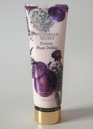 Лосьон для тела dreamy plum dahlia victoria´s secret 🔥акция!🔥 получи скидку 7%