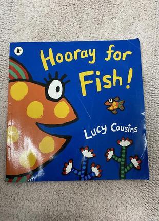 Книга ура рыбки!