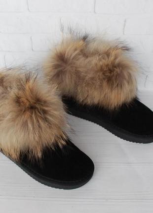 Натуральные замшевые угги, ботинки с опушкой енота 38, 39 размера