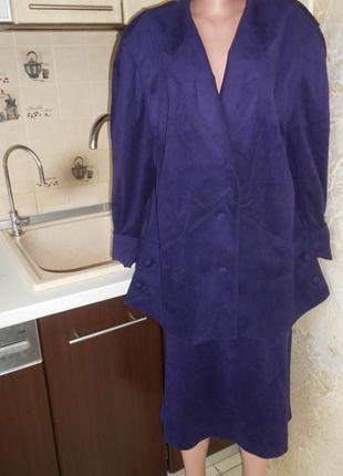 #exclusiv classic#madame #zurich# винтажный новый замшевый костюм#большой размер  24 #
