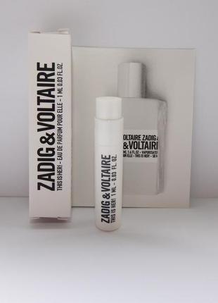 Zadig & voltaire this is her парфюмированная вода