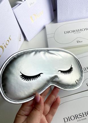Новая маска для сна