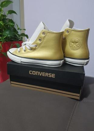 Супер кросовки converse для девочки
