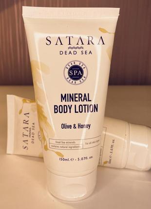Satara dead sea крем-лосьон для тела с оливкой и мёдом