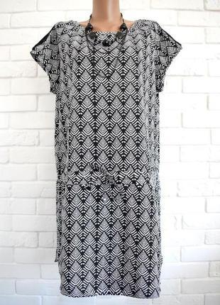Стильное платье туника под поясок la redoute uk18 большой размер состояние нового