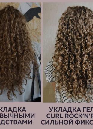 Гель для укладки кудрявых волос сильной фиксации2 фото