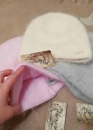 Классная шапка ангора двойная пастель 56-58