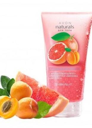 Скраб для тела  средиземноморские приключения с ароматом розового грейпфрута и абрикоса