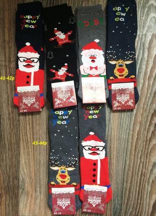 Носки новогодние шкарпетки новорічні