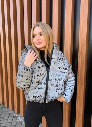 Курточка с капюшоном🔥
