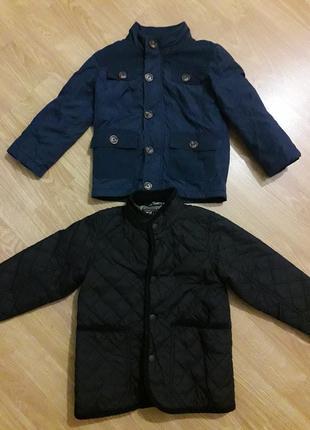 Куртки next