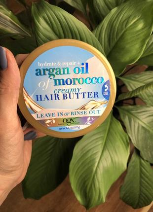 Масло для волос ogx argan oil of morocco