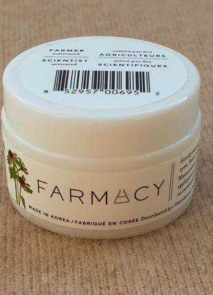 Увлажняющий бальзам farmacy для снятия макияжа