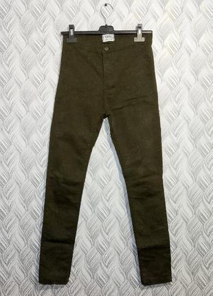Стрейчевые штаны