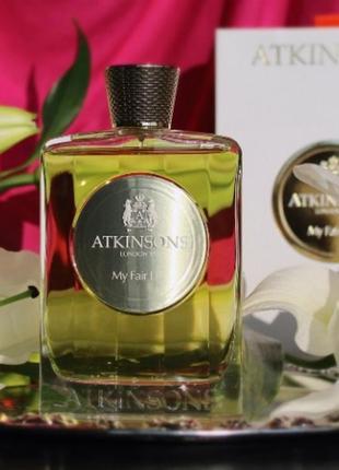 Atkinsons my fair lily, 100 мл, парфюмированная вода, оригинал