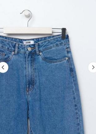 Синие мом джинсы