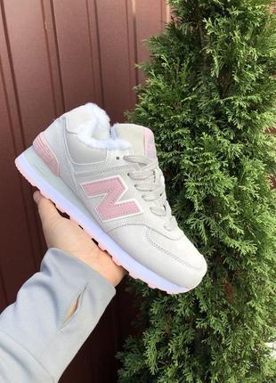 Зимние женские кроссовки new balance 574 (светло/серые с розовым)